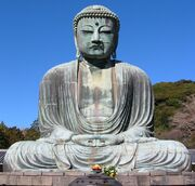 Buddha big