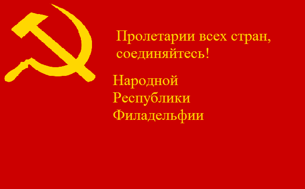 File:Flag Of VPR.png