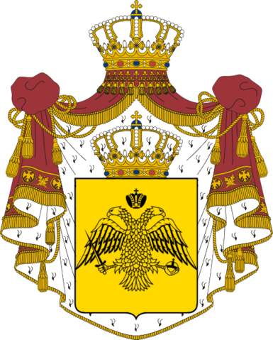 File:Greater Coat of arms of Mouzilo.png