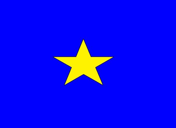 File:607px-Our republican flag.jpg