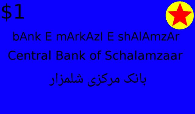 File:1Sizaab.png