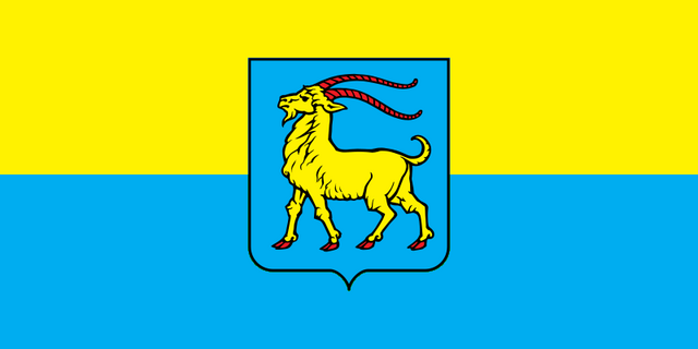 File:Istraflag.png