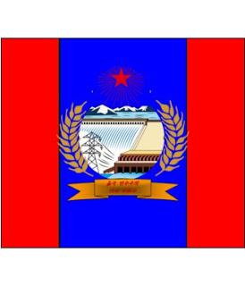 File:Yurtyzstanflag.jpg