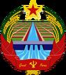 Great Porean Emblem