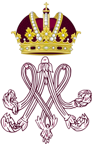 File:Imperial Monogram Michelle I.png