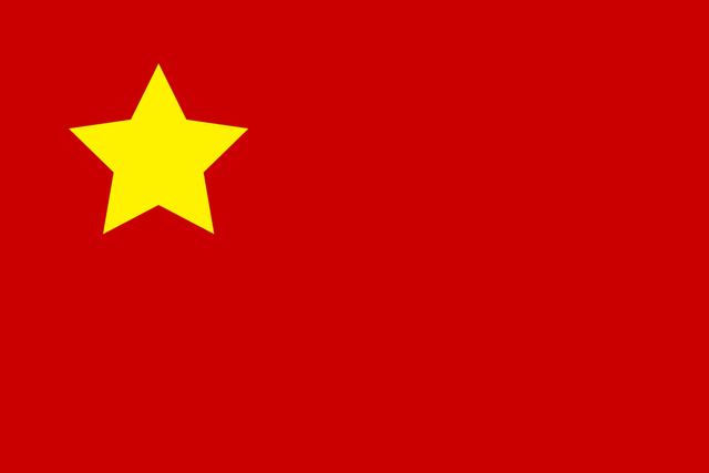 File:Vietlao flag.png