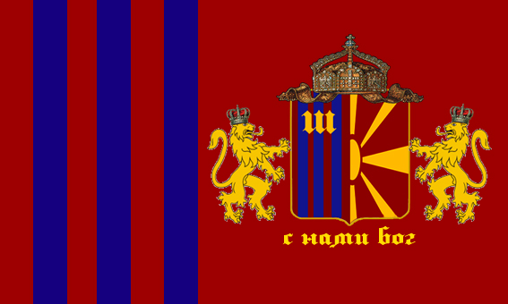 File:Флаг.jpg