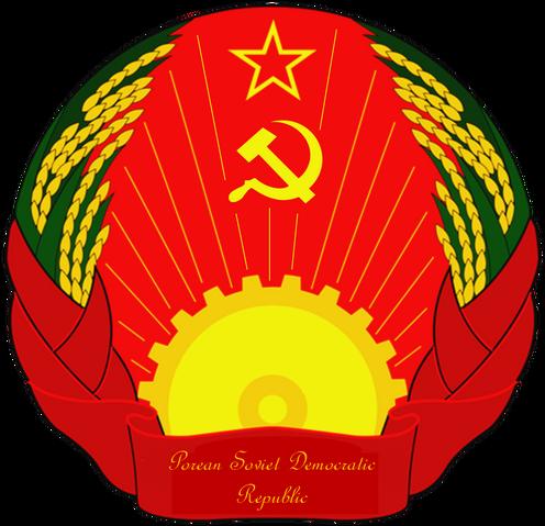 File:Porean national Coat of Arms..png
