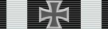 File:Iron Cross 2nd Class.png