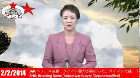 Taipanese National News 2 2 2014 (State TV)