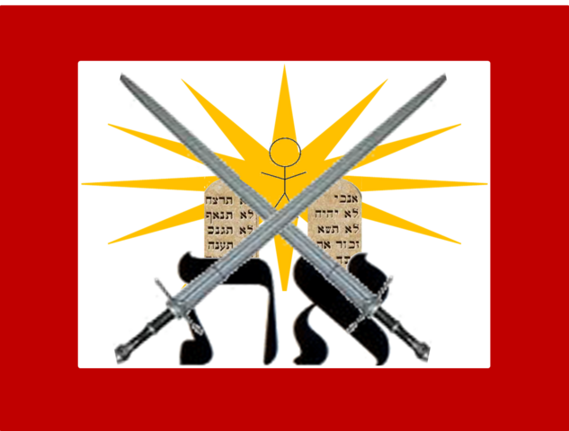 File:The Gillian War Flag.png