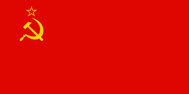 File:Flag of the USSR.png