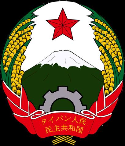 File:Taipanese emblem.png