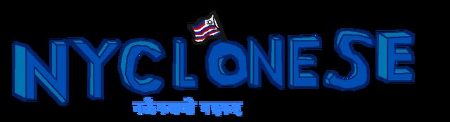 File:Nyclonese logo.png