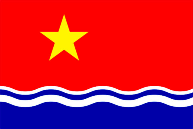 File:Japuchean People's Navy flag.png