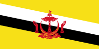 File:Flag of Brunei.png