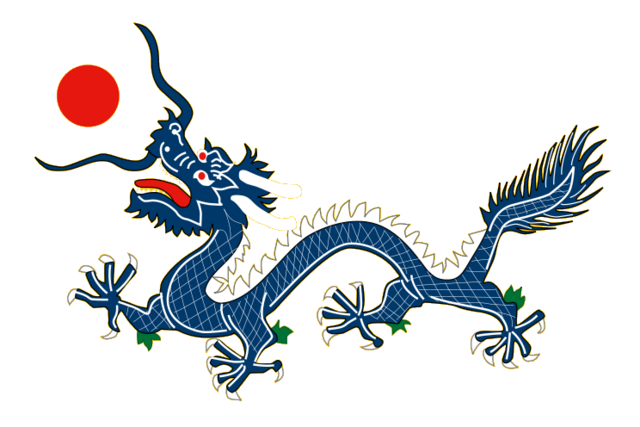 File:Chen dynasty flag.png