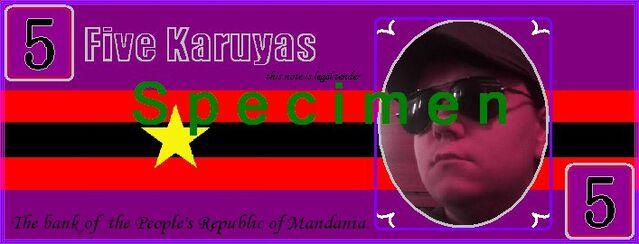 File:Karyua.jpg