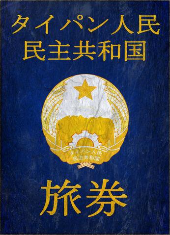 File:Taipanese passport.jpg