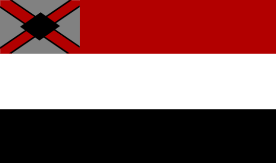 File:Felbahnflag999.png