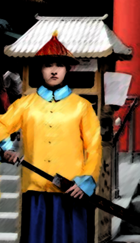 File:Taihanese Imperial Guard.png