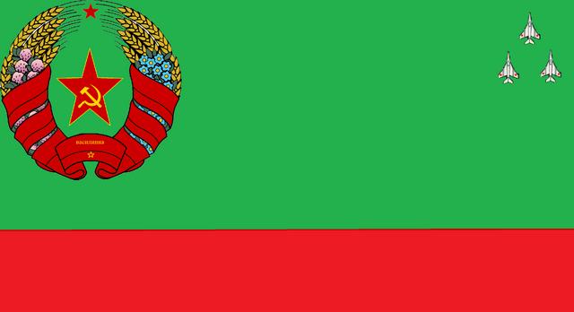 File:1030px-Coat of arms of Belarus svg.png
