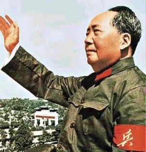 File:China-mao-zedong-02.jpg