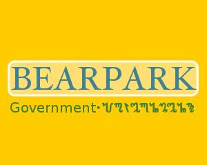 File:Bearpark Logo.png