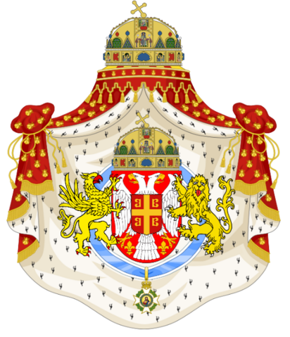 File:Coat of arms of Mouzilo.png