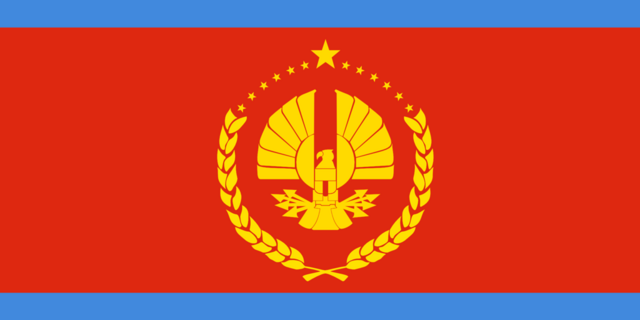 File:1024px-Channel Island Flag (1.75)-2.png