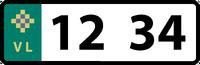 VDL inner autoplate