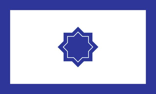 File:NewBodonia Flag.png