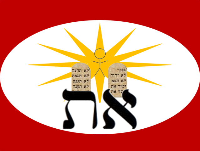 File:Flag of Er Gillia.png
