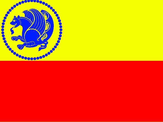 File:NAE-flag.png