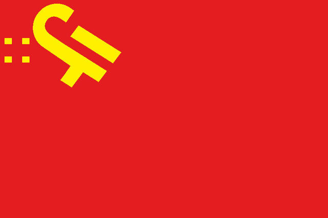 File:Flag of the Autonamous Hive Republic.jpg