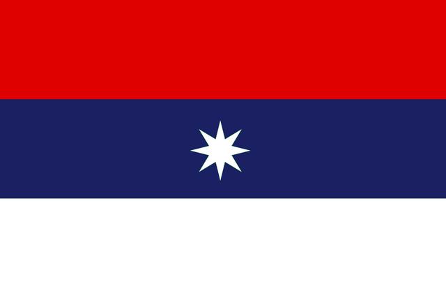 File:Central Kalimantan.png