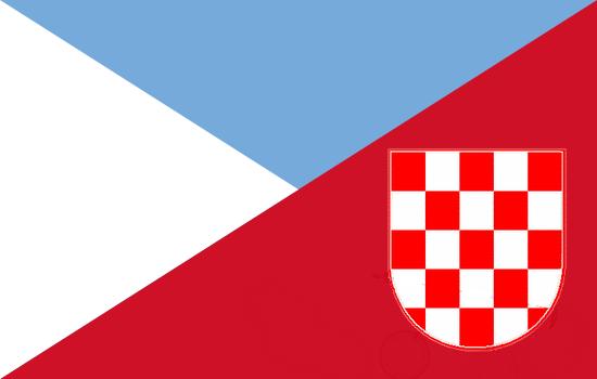 File:Croatianflag.png