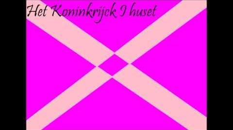 Thumbnail for version as of 14:12, September 4, 2012