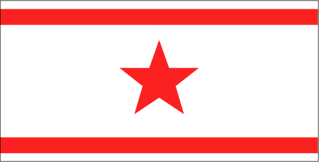 File:Pavlosaflag.png