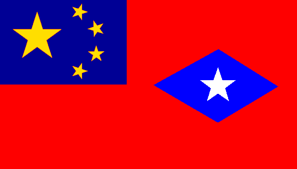 File:Chisdale flag.PNG