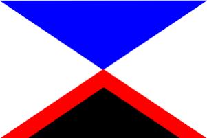 File:Flag of Jirmania.png