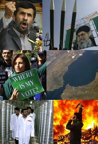 File:Perejil-Iran War.png