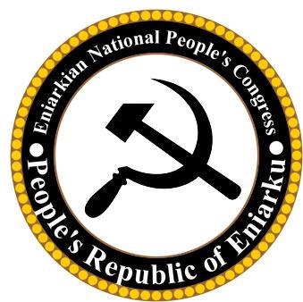 File:NPCSeal.jpg