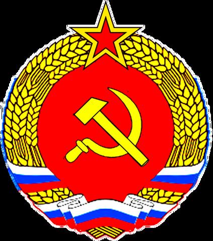 File:Soviet New Russian Emblem.png