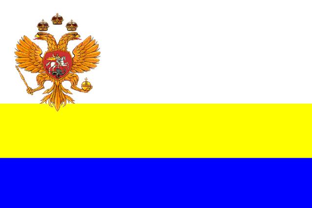 File:Katekflag.png