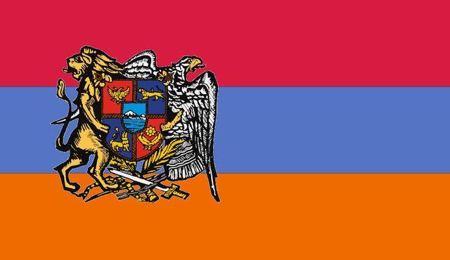 File:Érvasflag.JPG
