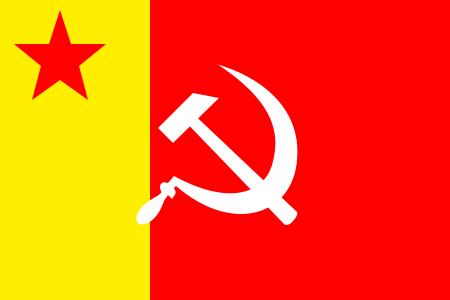 File:Bzanunionflag.png