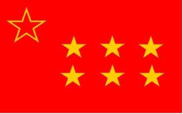 File:The national flag.jpg
