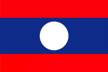 File:Laos flag.jpg