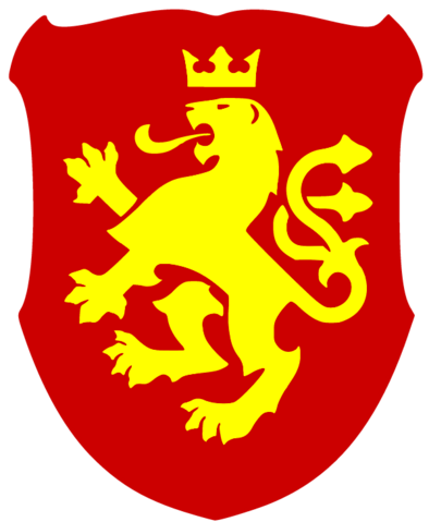File:Macedonian Lion.png